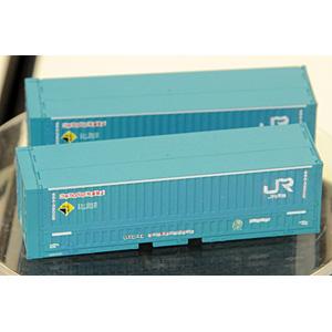 [鉄道模型]トミックス (Nゲージ) 3155 JR 48A-38000形コンテナ (新塗装2個入)