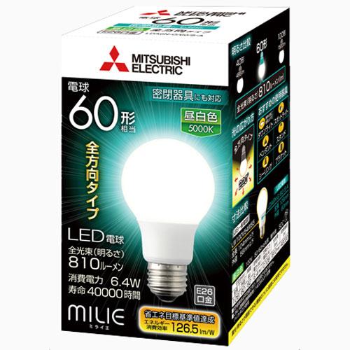 LDA6N-G 60 S-A 三菱 LED電球 一般電球形 810lm 値引き LDA6NG60SA 全方向タイプ milie MITSUBISHI 正規逆輸入品 ミライエ 昼白色相当