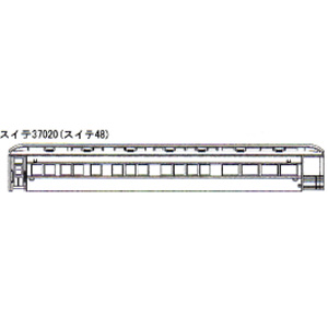 愛用  [鉄道模型]MAXモデル (HO) (HO) WRP-006 WRP-006 スイテ37020(スイテ48形)プラ製板状ベースキット (未塗装組立キット), prettyANGEL:c31b2978 --- bibliahebraica.com.br