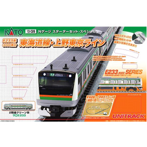 [鉄道模型]カトー (Nゲージ) 10-026 スターターセットスペシャル E233系東海道線・上野東京ライン [カトー 10-026 スターターSP E233]【返品種別B】