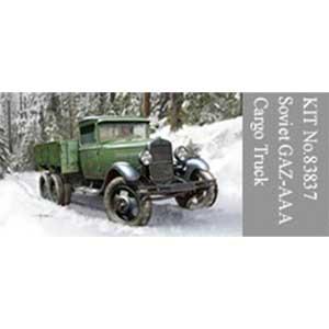 1/35 ソビエト GAZ-AAAカーゴトラック【83837】 ホビーボス