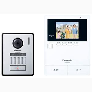 VL-SV39KL パナソニック カラーテレビドアホン Panasonic