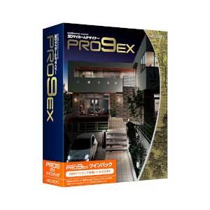 3DマイホームデザイナーPRO9 EX ツインパック メガソフト