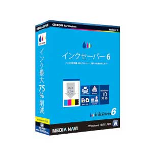 InkSaver 6 10ライセンスパック メディアナビ