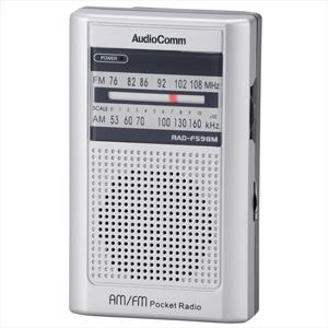 RAD-F598M オーム イヤホン巻取りワイドFMポケットラジオ AudioComm OHM