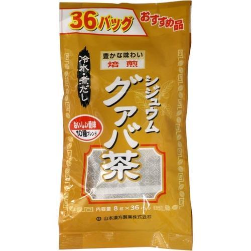 グァバ茶 ティーバッグ お徳用 8g×36包 山本漢方製薬 ヤ)グアバチヤトクヨウ