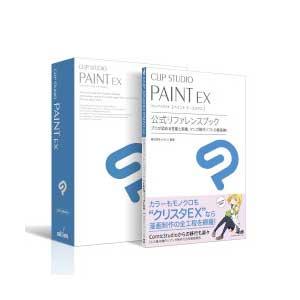 CLIP STUDIO PAINT EX 公式リファレンスブックモデル セルシス