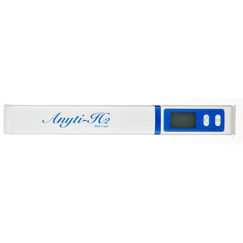 FAH1 富士計器 携帯型水素水生成器 Anyti-H2 [FAH1]