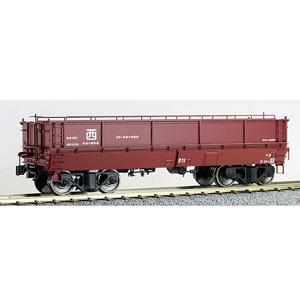 [鉄道模型]ワールド工芸 (HO) 16番 ホキ2500 ホッパー車 (武甲線用) 塗装済完成品【特別企画品】
