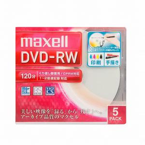 DW120WPA.5S マクセル 2倍速対応 DVD-RW 5枚パック4.7GB ホワイトプリンタブル maxell