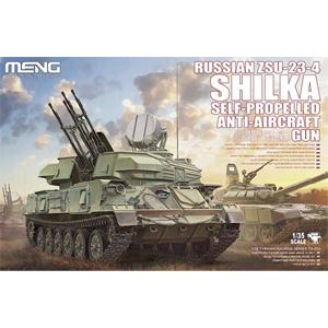 ロシア1/35 ZSU-23-4 シルカ 自走高射機関砲【MENTS-023】 モンモデル