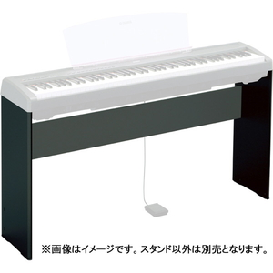 L-85 ヤマハ Pシリーズ用スタンド(ブラック) YAMAHA [L85]【返品種別A】