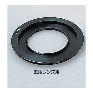 LEE ADリング 49S WA LEE LEE 専用アダプターリング 49mm 広角レンズ用(WA)