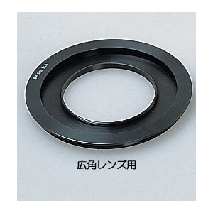 LEE ADリング 82S WA LEE LEE 専用アダプターリング 82mm 広角レンズ用(WA)