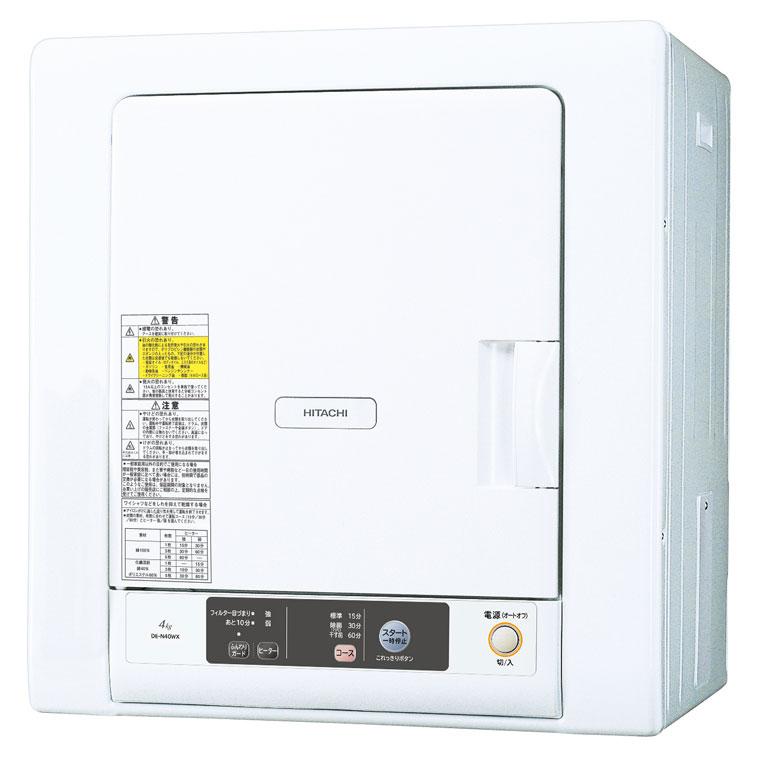 DE-N40WX-W 日立 4.0kg 衣類乾燥機 HITACHI