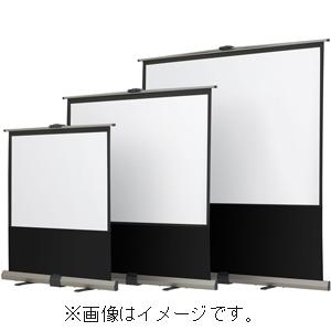 【各種クーポンあり。数上限ございます】YN-80 カシオ ポータブルスクリーン80インチ(4:3) CASIO