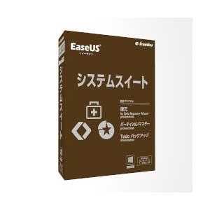 EaseUS システムスイート イーフロンティア