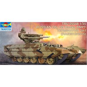 1/35 ロシア連邦軍 BMP-T テルミナートル【05548】 トランペッター