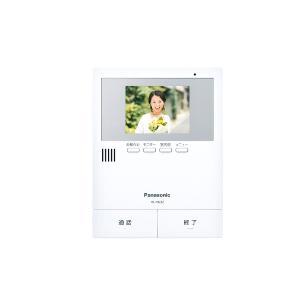 VL-V632K パナソニック テレビドアホン用増設モニター Panasonic 電源コード式、直結式兼用