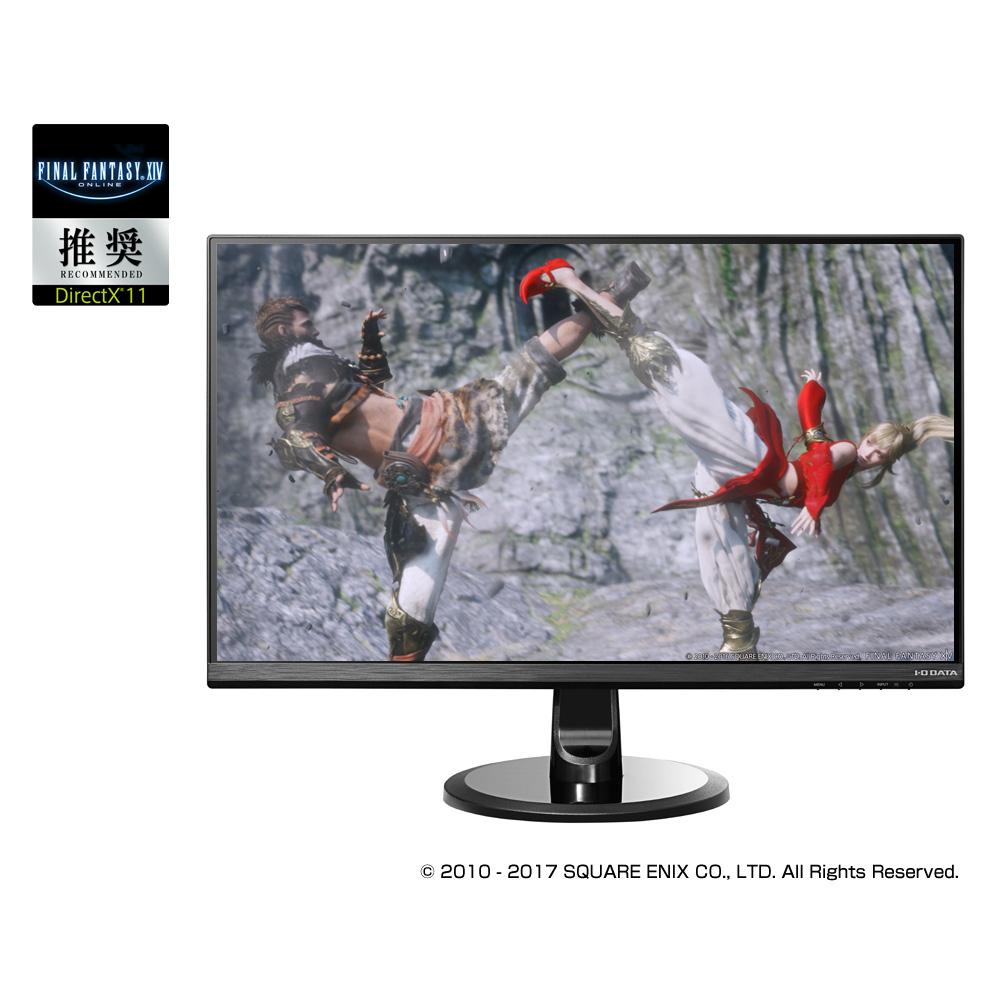 LCD-MF245XDB I/Oデータ 23.8型ワイド 液晶ディスプレイ 「ファイナルファンタジーXIV」推奨モニター
