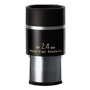 HR2.4MM ビクセン 接眼レンズ HR2.4 HRシリーズ