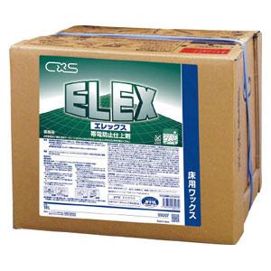 3207 シーバイエス 樹脂ワックス エレックス 18L