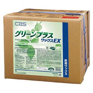 5901220 シーバイエス 樹脂ワックス グリーンプラスワックスEX 18L