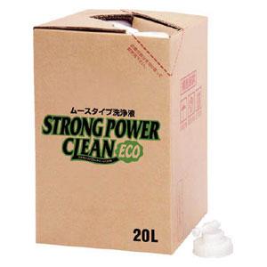 S2620 鈴木油脂工業 ストロングパワークリーンエコ20L