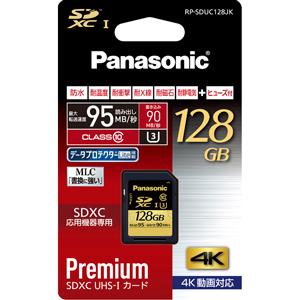 RP-SDUC128JK パナソニック SDXCメモリーカード 128GB Class10 UHS-I Panasonic