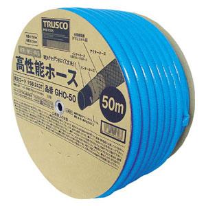 GHO-50 トラスコ中山 高性能ホース 15×20mm 50mドラム巻