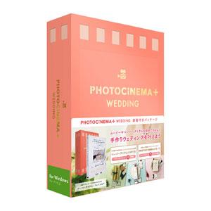 PhotoCinema+ Wedding Win 書籍付き デジタルステージ