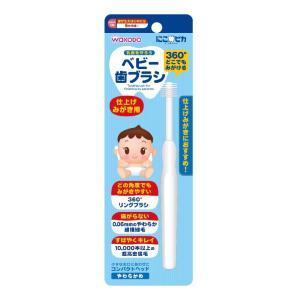 和光堂 爆買いセール にこピカ ベビー歯ブラシ仕上げみがき用 予約販売 アサヒグループ食品 ニコピカベビ-ハミガキシアゲ
