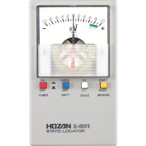 好評 ホーザン 静電気チェッカー スタティックロケーター 家電とPCの大型専門店 web HOZAN:Joshin Z201-DIY・工具