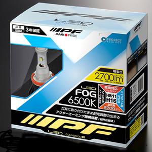 101FLB IPF LEDフォグランプ 6500K H8/11/16タイプ LED FOG LAMP CONVERSION KIT 6500K