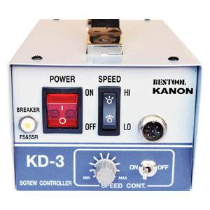 KD3 中村製作所 電動ドライバー用トランス(2KD・5KD用)トランススピードコントロール仕様