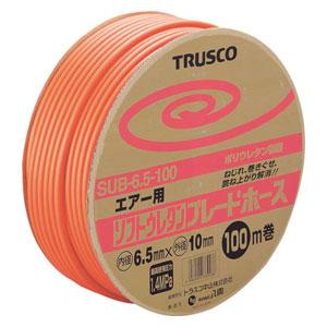 SUB6.5100 トラスコ中山 ソフトウレタンブレードホース 6.5X10mm 100m ドラム巻