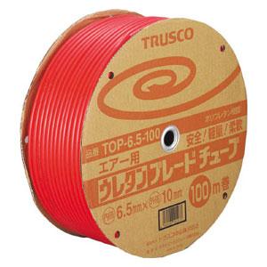 TOP6.5100 トラスコ中山 ウレタンブレードチューブ 6.5X10 100m(赤)