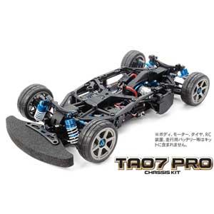 1/10 電動RCカー TA07 PRO シャーシキット【58636】 タミヤ