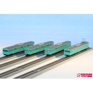 [鉄道模型]六半 (Z) T022-9 国鉄103系 エメラルドグリーン 常磐線タイプ 4両基本セット