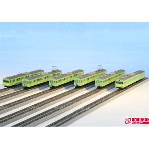 [鉄道模型]六半 (Z) T022-11 国鉄103系 ウグイス・警戒色 関西線タイプ 6両セット