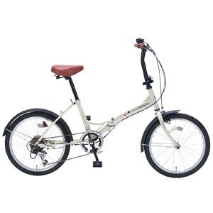 M-209 マイパラス 折りたたみ自転車 20インチ 6段変速(アイボリー) MYPALLAS