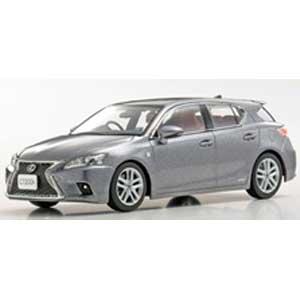 1/43 Lexus CT200h F Sport (マーキュリーグレーマイカ)【KS03656GR2】 京商