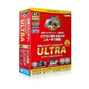 変換スタジオ 7 Complete BOX ULTRA gemsoft