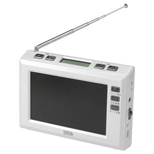 TV03WH ヤザワ 4.3インチ液晶 ワンセグTV/AM/FMラジオ(ホワイト) YAZAWA