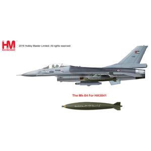 1/72 ブロック20 F-16C ファイティング F-16C・ファルコン ブロック20