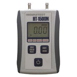 HT1500NH ホダカ デジタルマノメータ 中間圧仕様