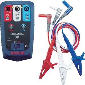 KS3 三和電気計器 接触式モーター検相器