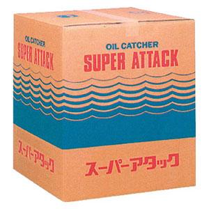 SUPERATTACKS 壽環境機材 油吸着材 スーパーアタックS