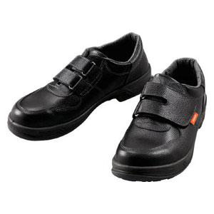 TRSS18A245 トラスコ中山 安全靴 短靴マジック式 JIS規格品 24.5cm