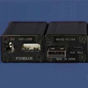 【各種クーポンあり。数上限ございます】USBノイズフイルターB +AC フィデリックス HiFi USB NOISE FILTER(ブラック) と超ローノイズ電源(5V1A)のセット FIDELIX